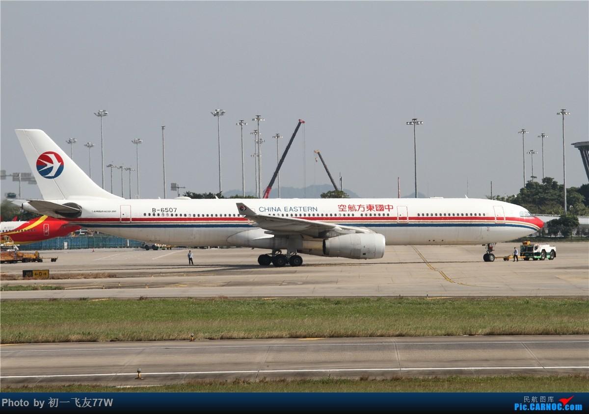 Re:[原创]【多图党】1200*800又是CAN,又是团结村土堆,又是明星村 第二集 AIRBUS A330-300 B-6507