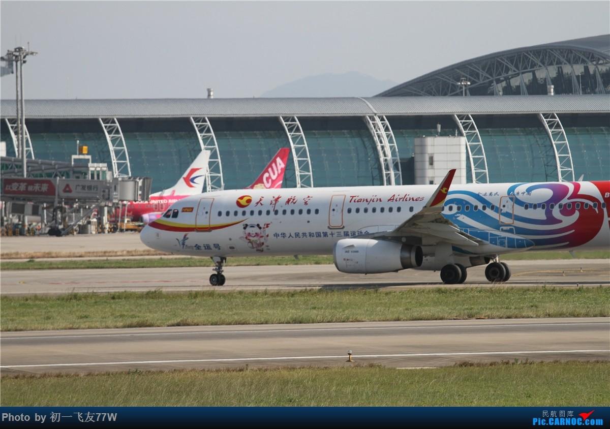 Re:[原创]【多图党】1200*800又是CAN,又是团结村土堆,又是明星村 第二集 AIRBUS A321-200 B-8389