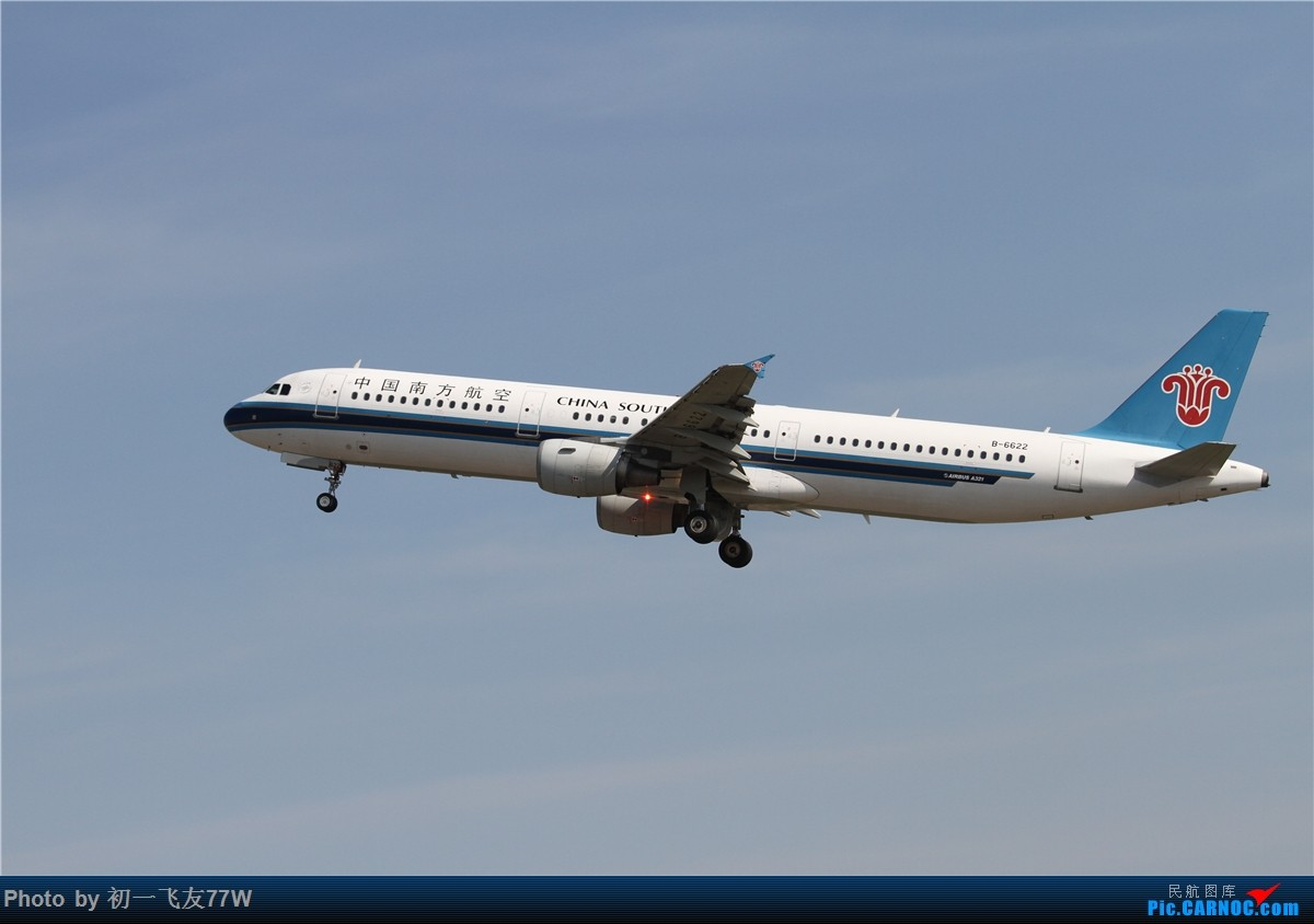 Re:[原创]【多图党】1200*800又是CAN,又是团结村土堆,又是明星村 第二集 AIRBUS A321-200 B-6622
