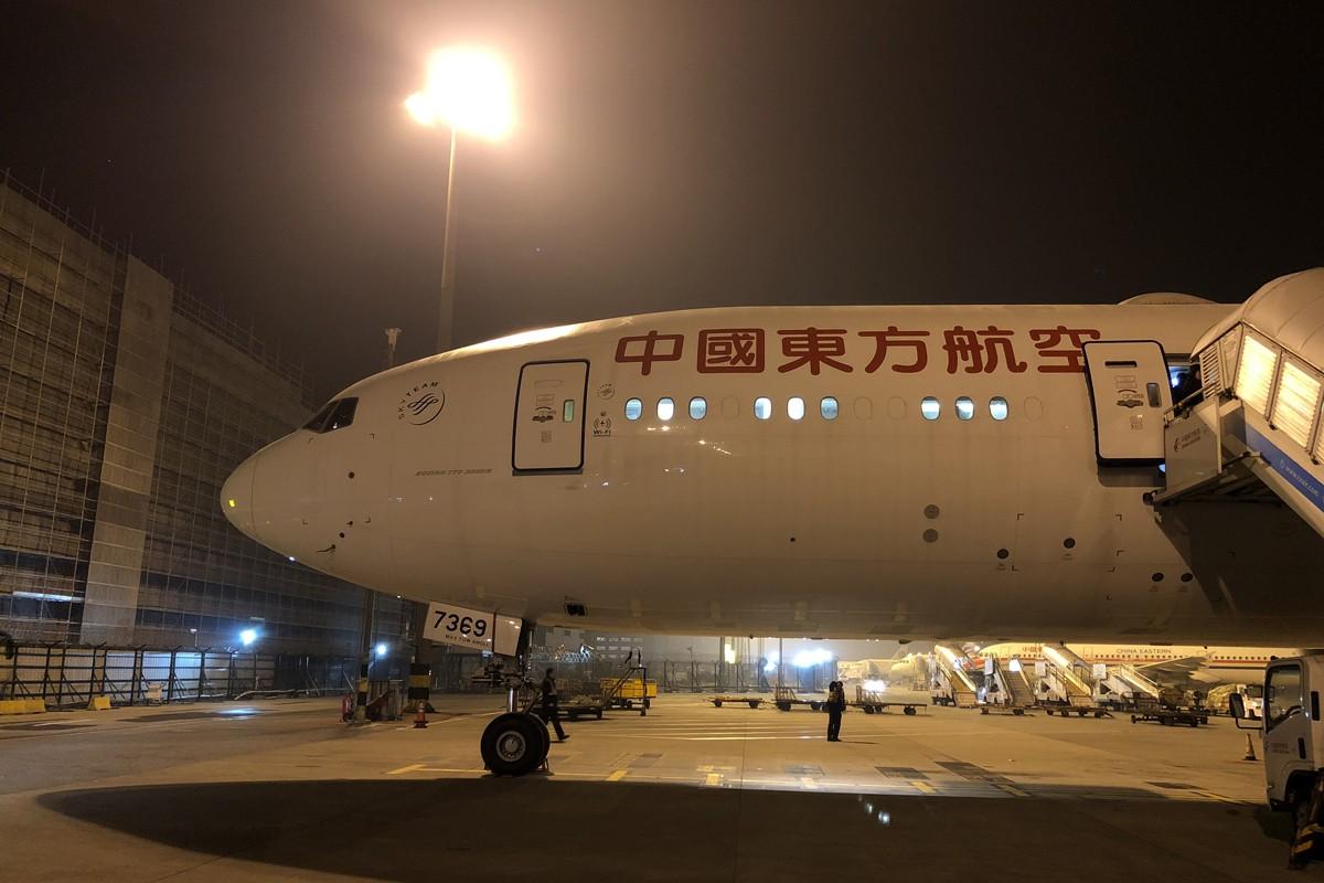 [原创]一次为了坐飞机而坐飞机的微旅行 #PVG-FOC# 短途体验到了MU的新旗舰77W