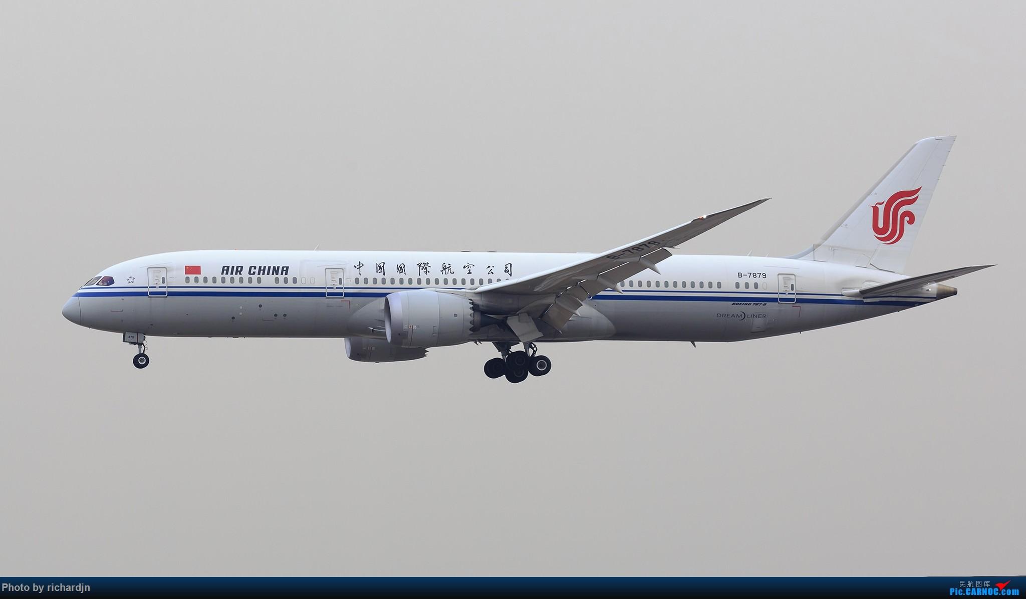 re:国航7879 北京01进场