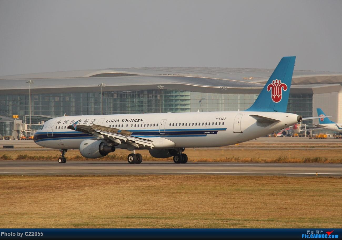[原创]【CZ2055】【CAN】马上就2018了,2017还没打过鸟。 AIRBUS A321-200 B-6662 中国广州白云国际机场