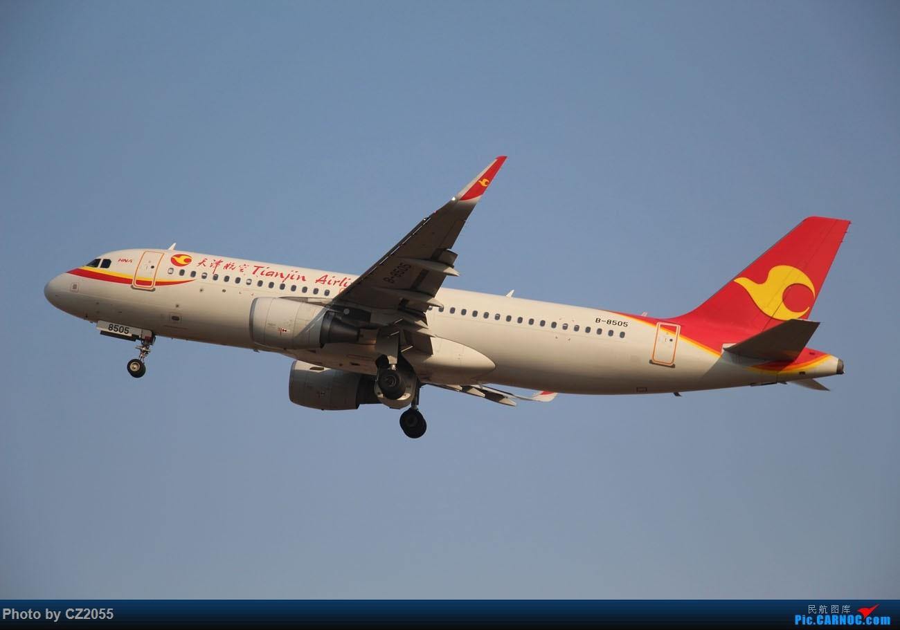 Re:[原创]【CZ2055】【CAN】马上就2018了,2017还没打过鸟。 AIRBUS A320-200 B-8505 中国广州白云国际机场