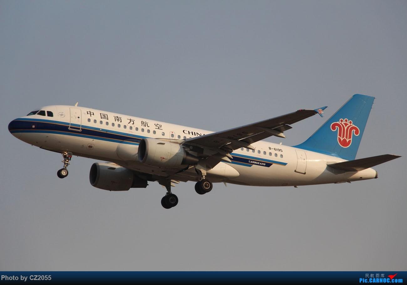 Re:[原创]【CZ2055】【CAN】马上就2018了,2017还没打过鸟。 AIRBUS A319-100 B-6195 中国广州白云国际机场