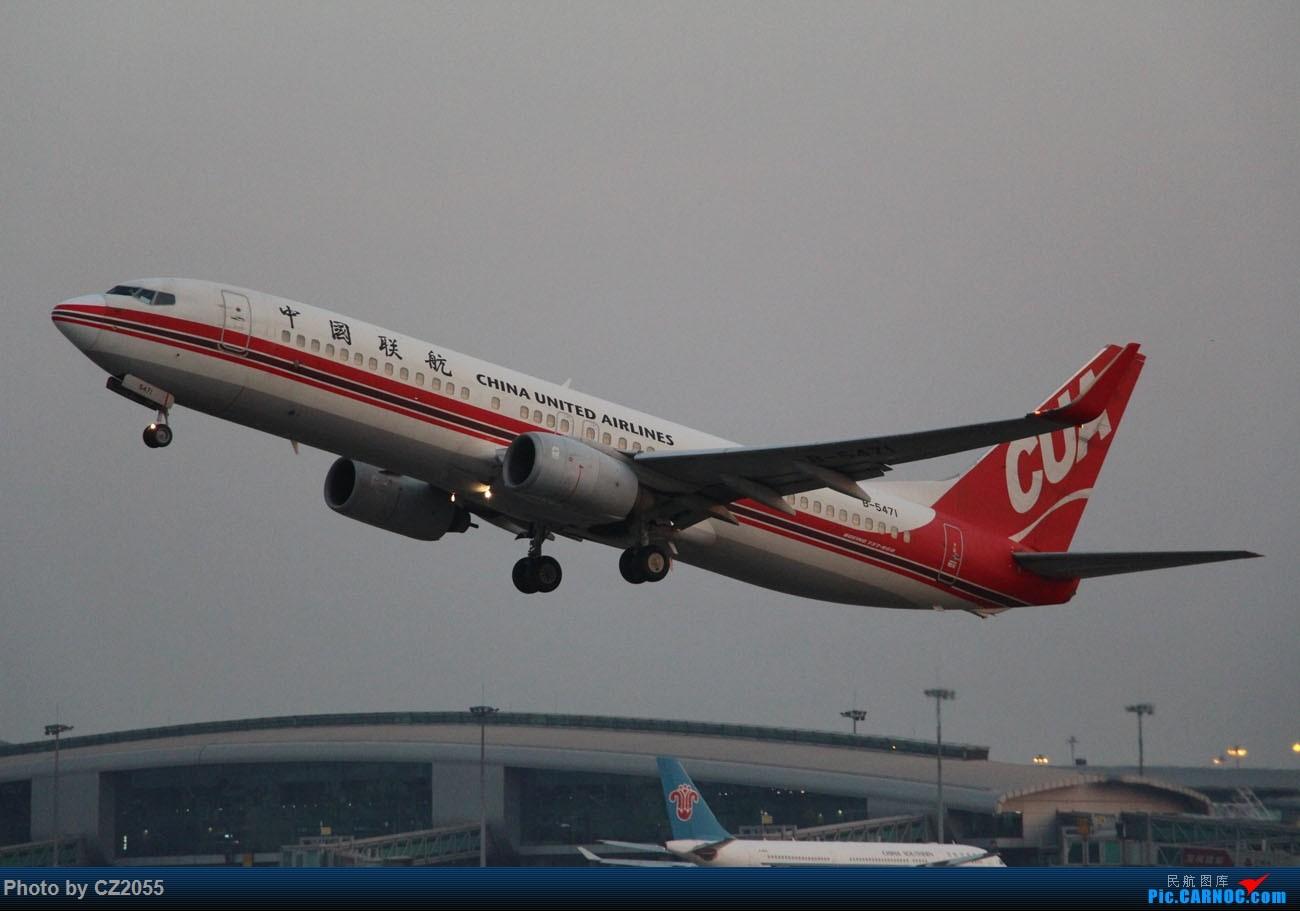 Re:[原创]【CZ2055】【CAN】马上就2018了,2017还没打过鸟。 BOEING 737-800 B-5471 中国广州白云国际机场