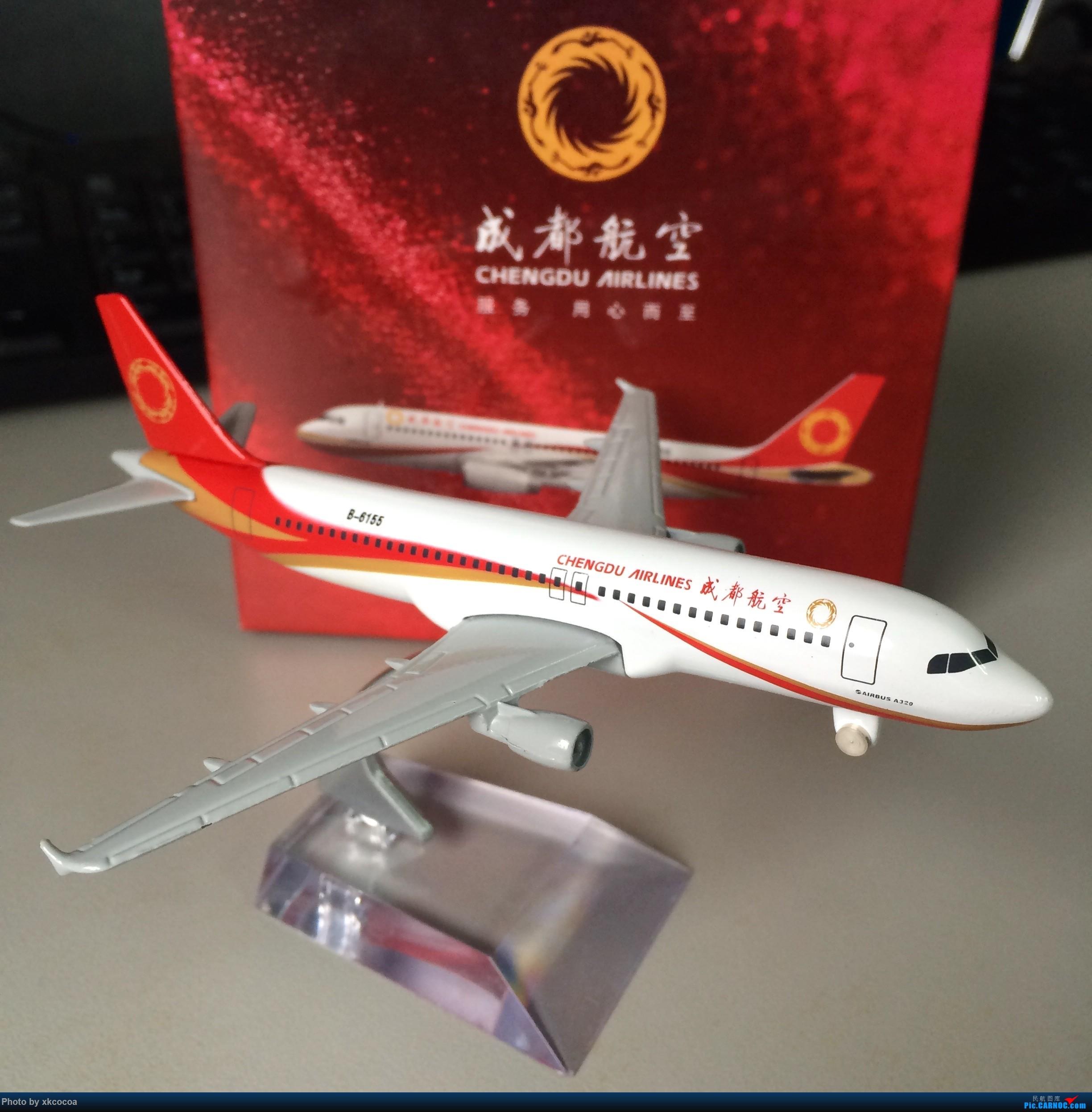 Re:[原创]ARJ21体验及同类型灰机大比拼(持续更新中,第二航段完结,补第一航段照片) AIRBUS A320
