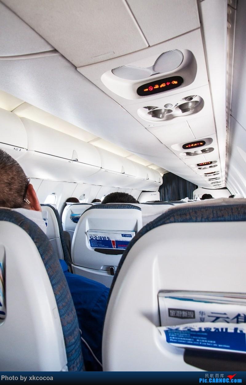 Re:[原创]ARJ21体验及同类型灰机大比拼(持续更新中,第三航段CRJ900贵阳-铜仁-长沙) BOMBARDIER CRJ900NG B-3369 中国贵阳龙洞堡国际机场
