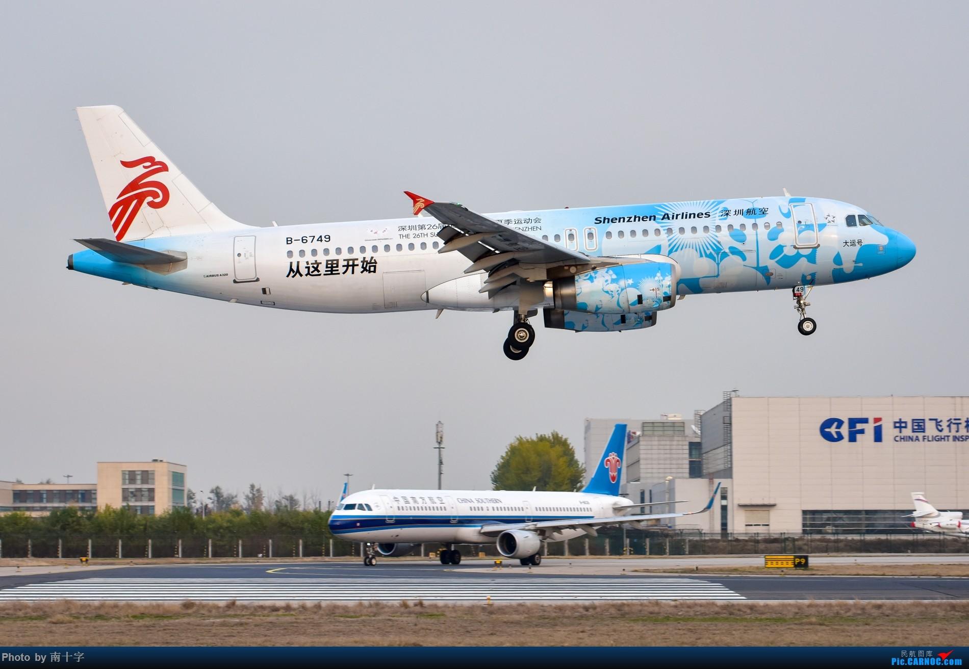 Re:[原创]「懒癌晚期突然来了精神」发发十一月的一次PEK拍机 AIRBUS A320-200 B-6749 中国北京首都国际机场