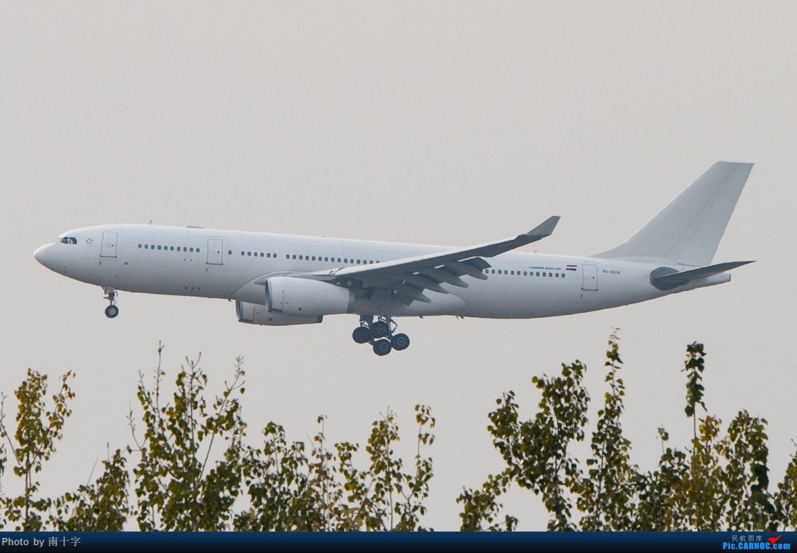 Re:[原创]「懒癌晚期突然来了精神」发发十一月的一次PEK拍机(空军一号) AIRBUS A330-200 SU-GCG 中国北京首都国际机场