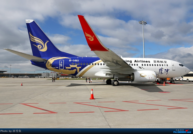 Re:【BLDDQ-昆明飞友会】年底了,发几张图看看 BOEING 737-700 B-1461 中国昆明长水国际机场