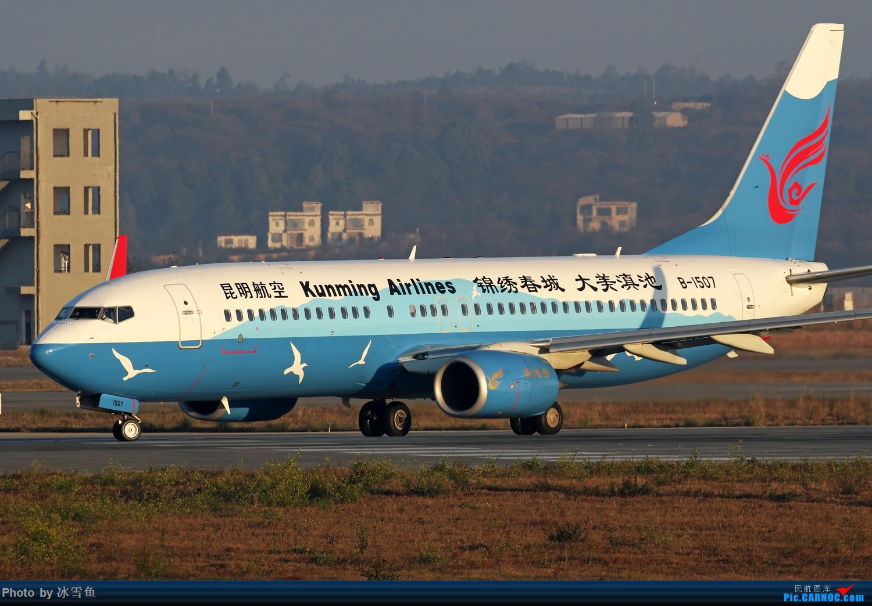 Re:[原创]【BLDDQ-昆明飞友会】年底了,发几张图看看 BOEING 737-800 B-1507 中国昆明长水国际机场