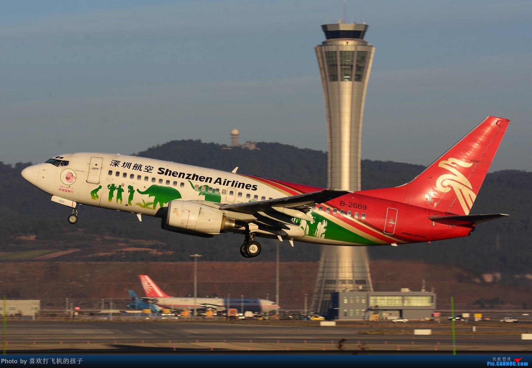 [原创]【昆明飞友会】2017年最后一贴,昆明长水国际机场 BOEING 737-700 B-2669 中国昆明长水国际机场