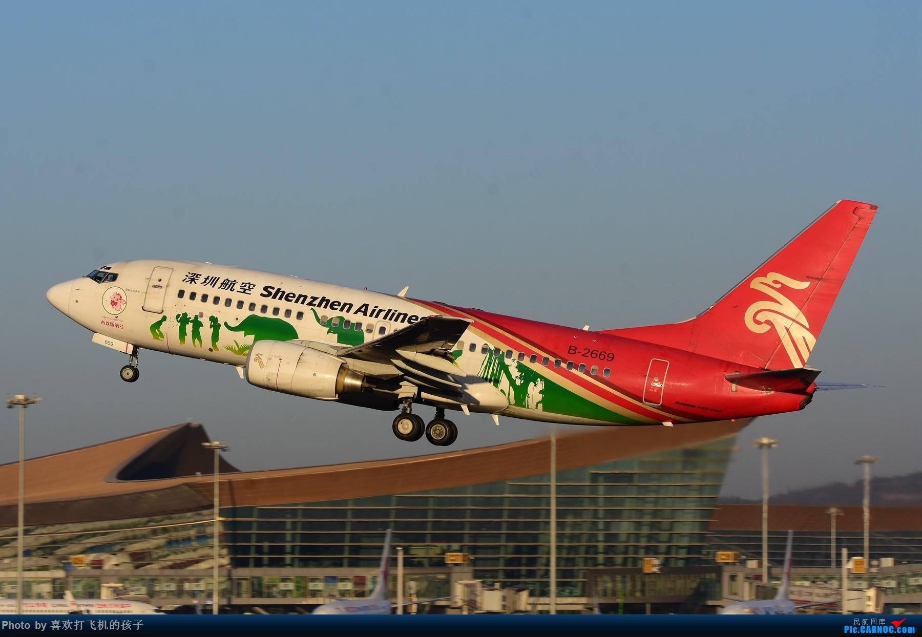 Re:[原创]【昆明飞友会】2017年最后一贴,昆明长水国际机场 BOEING 737-700 B-2669 中国昆明长水国际机场