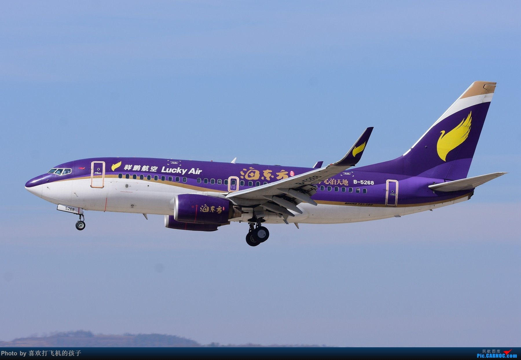 Re:[原创]【昆明飞友会】2017年最后一贴,昆明长水国际机场 BOEING 737-700 B-5268 中国昆明长水国际机场