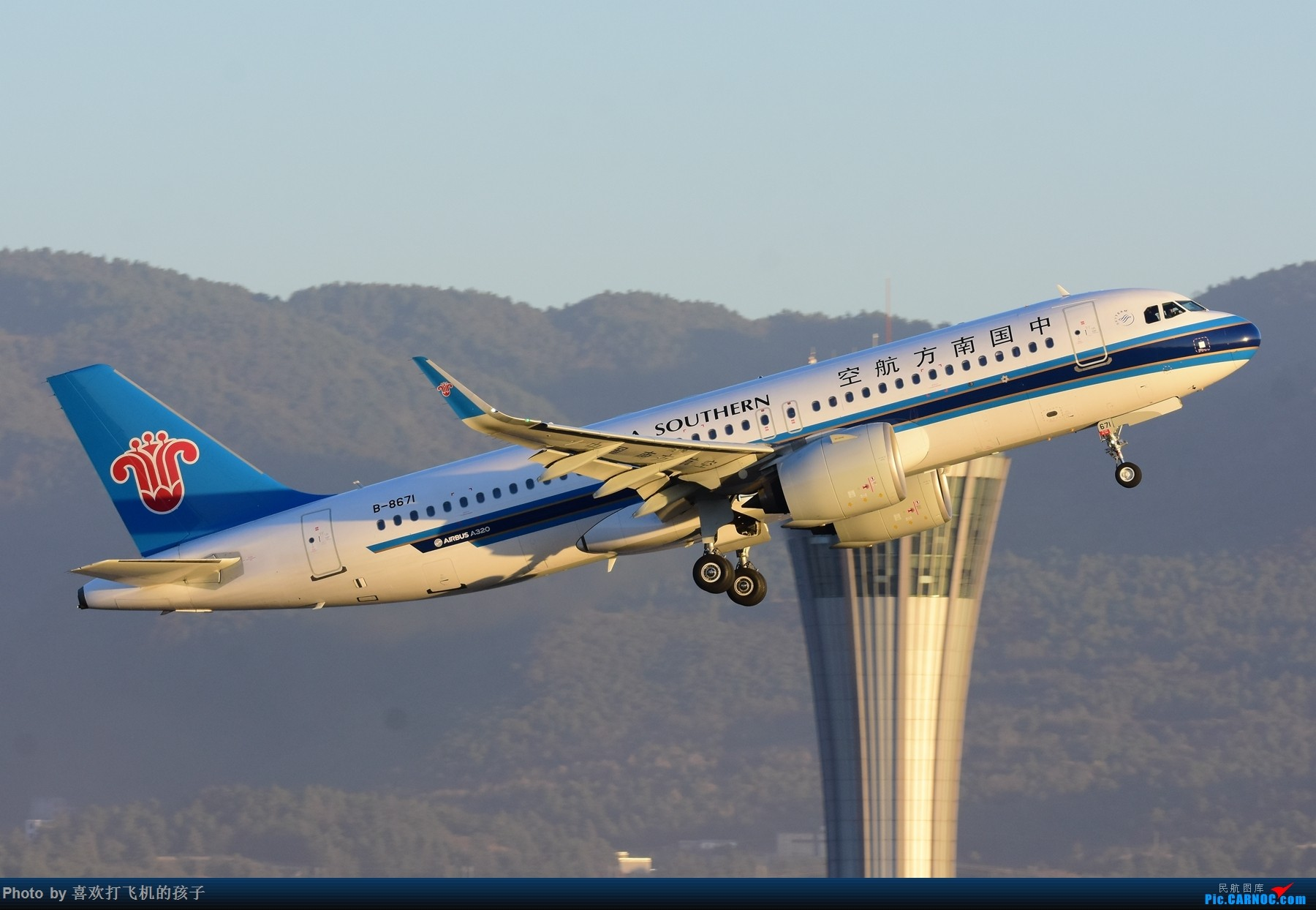 Re:[原创]【昆明飞友会】2017年最后一贴,昆明长水国际机场 AIRBUS A320NEO B-8671 中国昆明长水国际机场