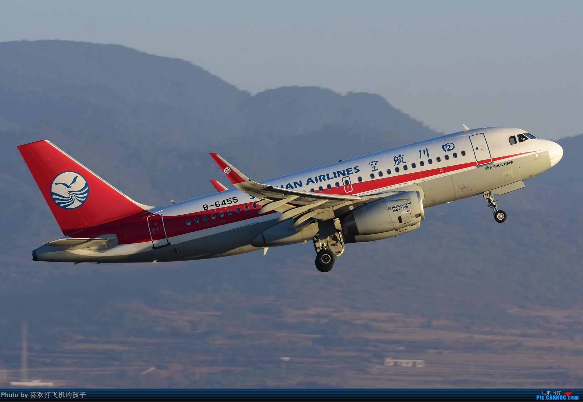 Re:[原创]【昆明飞友会】2017年最后一贴,昆明长水国际机场 AIRBUS A319-100 B-6455 中国昆明长水国际机场
