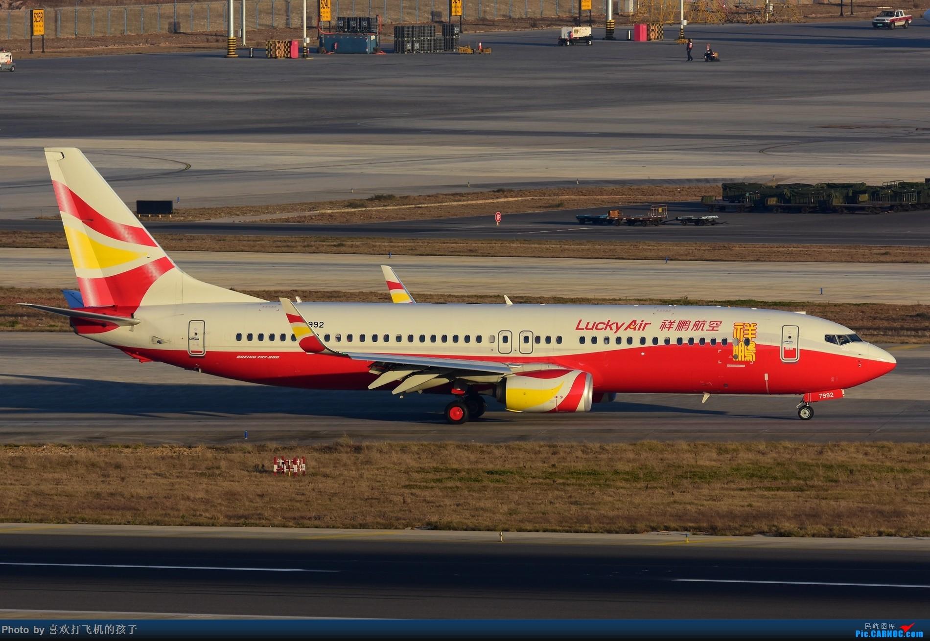 Re:[原创]【昆明飞友会】2017年最后一贴,昆明长水国际机场 BOEING 737-800 B-7992 中国昆明长水国际机场