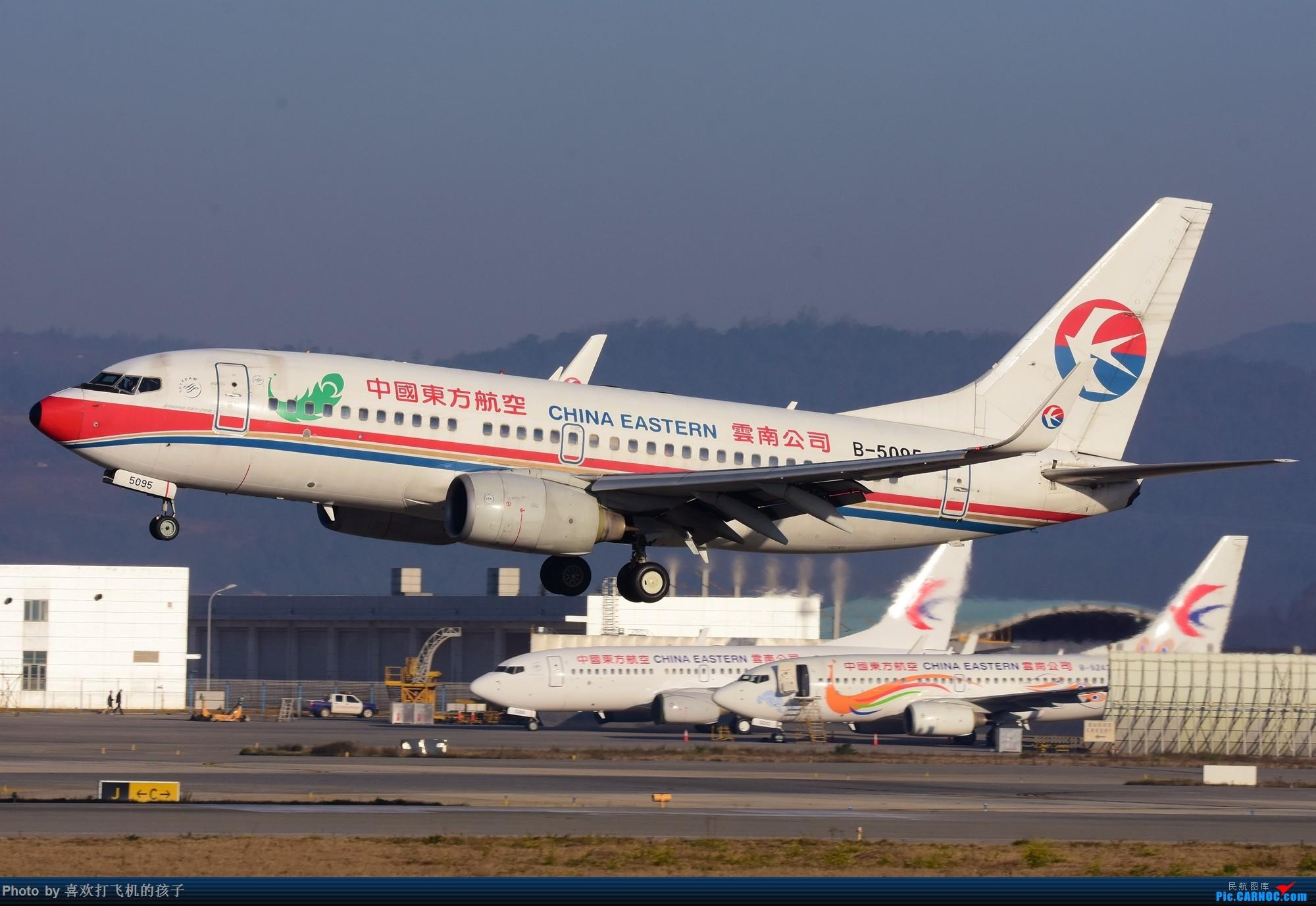 Re:[原创]【昆明飞友会】2017年最后一贴,昆明长水国际机场 BOEING 737-700 B-5095 中国昆明长水国际机场