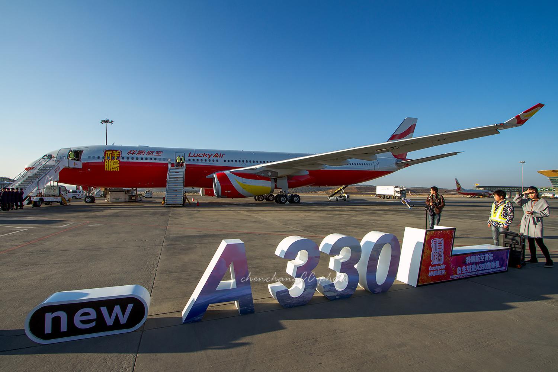 Re:[原创]【chenchangCC】祥鵬航空迎来第一架自主引进的A330-300 AIRBUS A330-300 B-1059 中国昆明长水国际机场