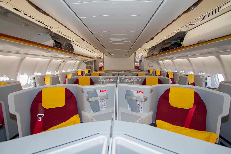 Re:【chenchangCC】祥鵬航空迎来第一架自主引进的A330-300 AIRBUS A330-300 B-1059 中国昆明长水国际机场