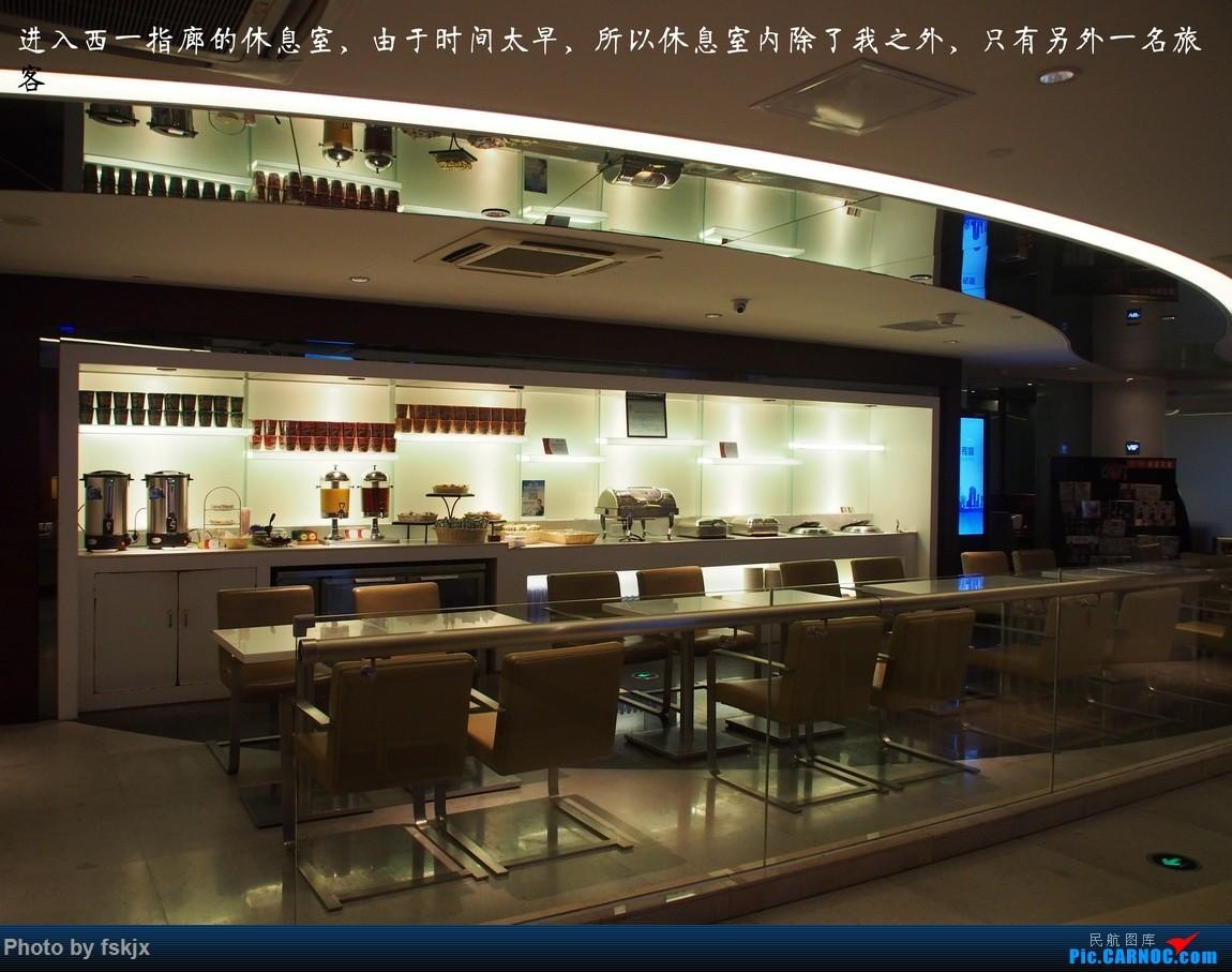 【fskjx的飞行游记☆57】飞越半个中国的周末旅行—呼和浩特·宜兴    中国广州白云国际机场