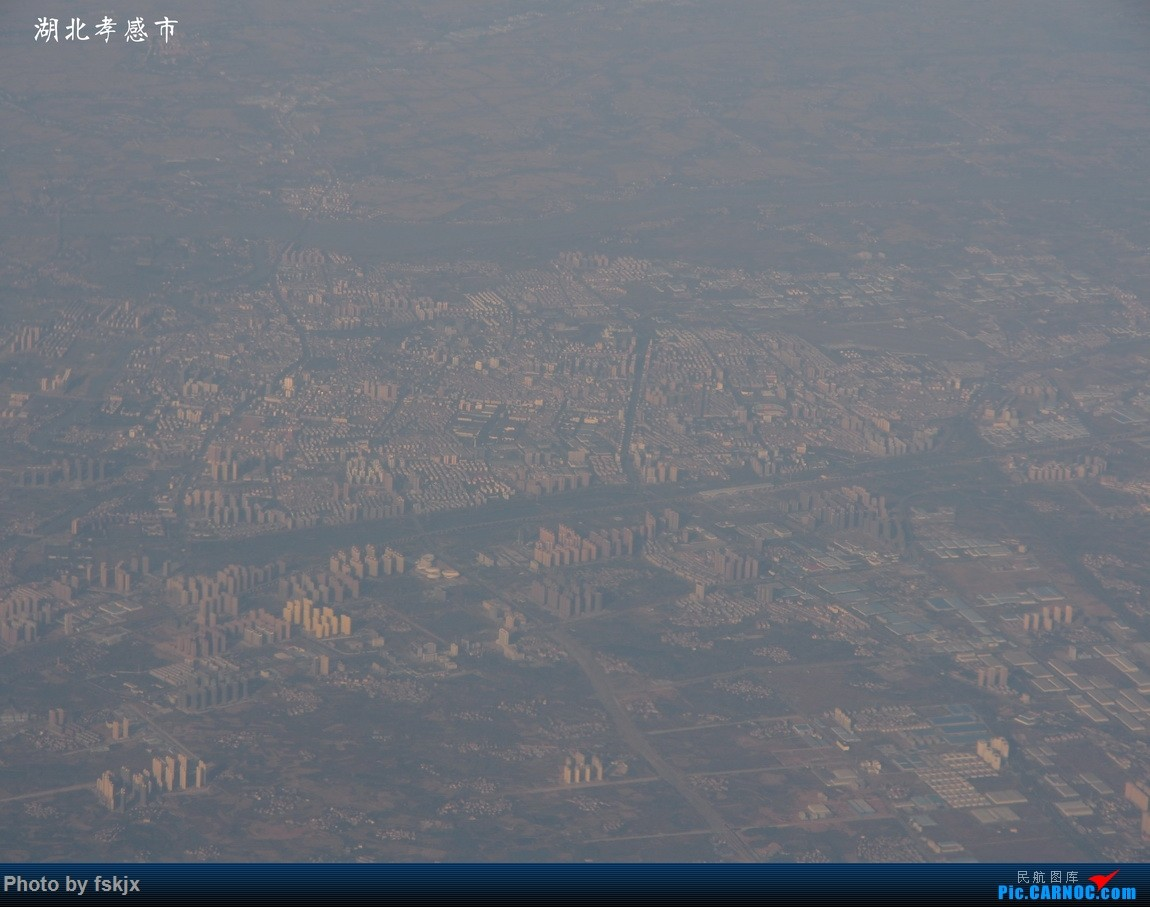 【fskjx的飞行游记☆57】飞越半个中国的周末旅行—呼和浩特·宜兴