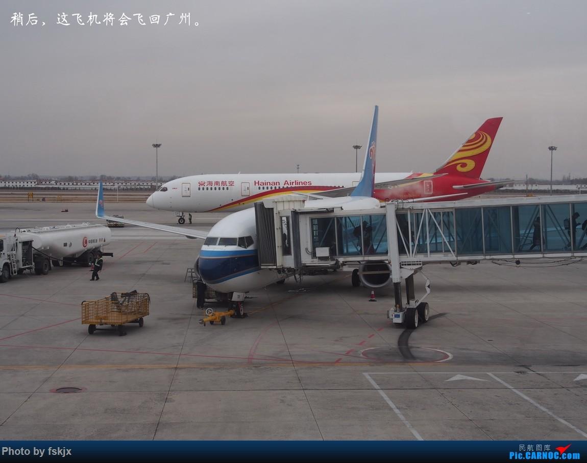 【fskjx的飞行游记☆57】飞越半个中国的周末旅行—呼和浩特·宜兴 BOEING 737-800 B-1700 中国呼和浩特白塔国际机场