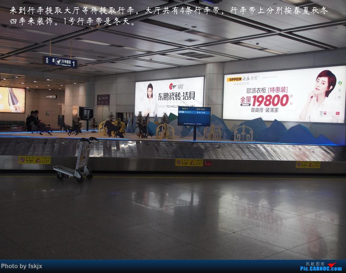 【fskjx的飞行游记☆57】飞越半个中国的周末旅行—呼和浩特·宜兴 BOEING 787-8 B-2729 中国呼和浩特白塔国际机场 中国呼和浩特白塔国际机场