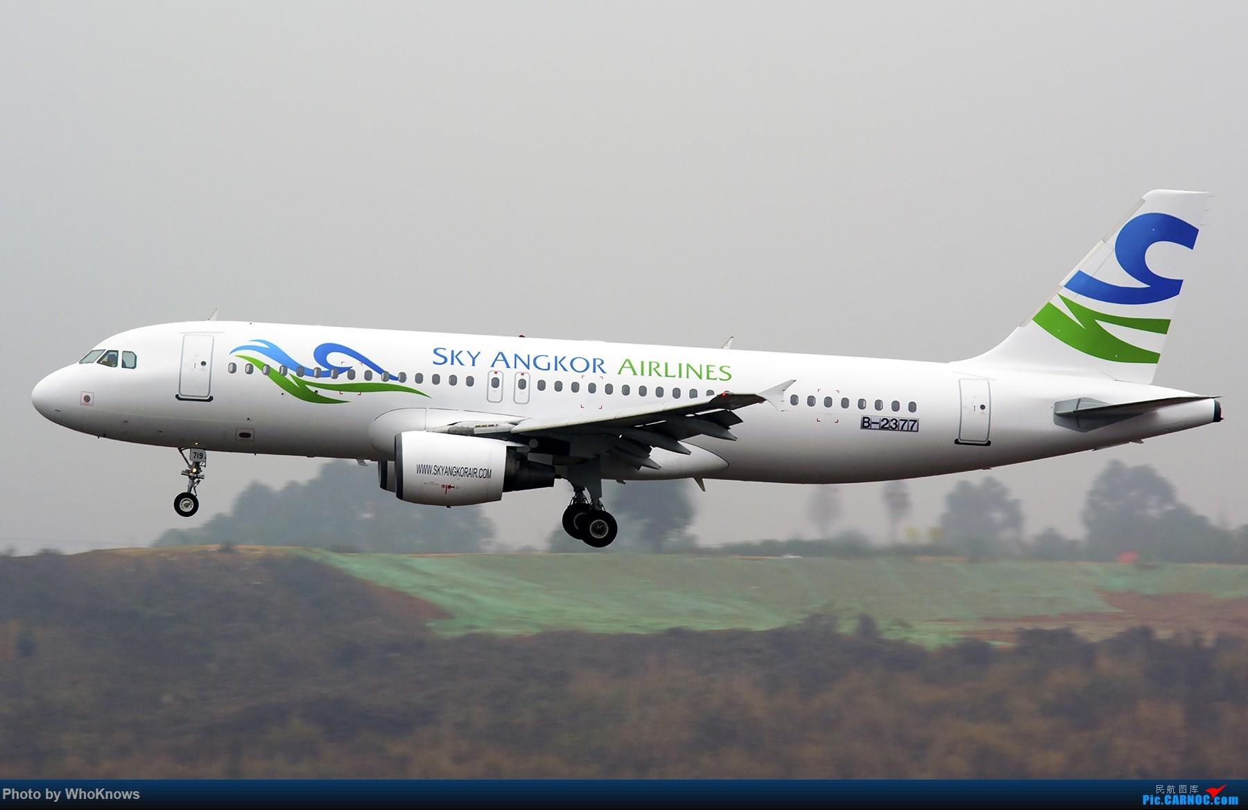 [原创]大雾天气CTU。。。。 AIRBUS A320-200 B-2377 中国成都双流国际机场