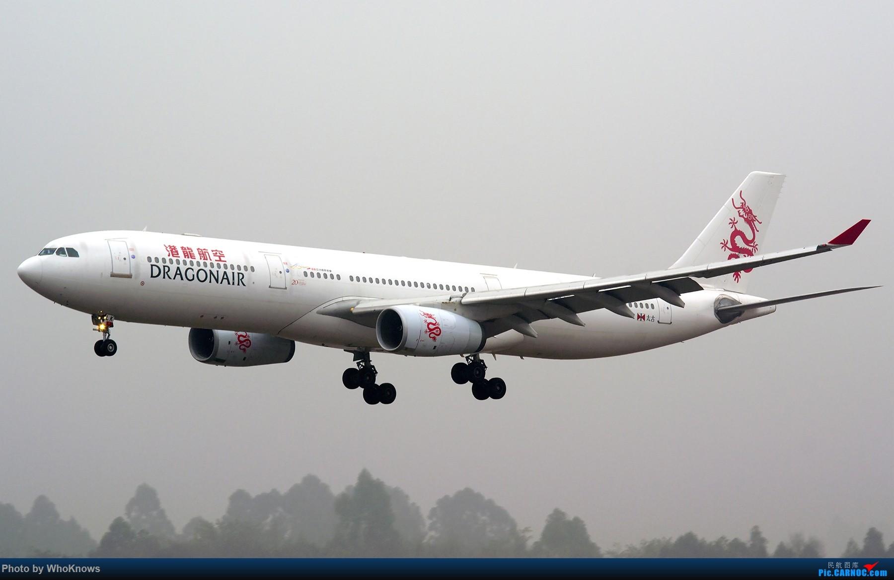 Re:[原创]大雾天气CTU。。。。 AIRBUS A330-300 B-HLK 中国成都双流国际机场
