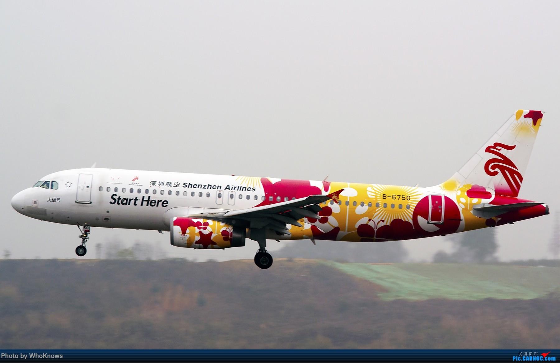 Re:[原创]大雾天气CTU。。。。 AIRBUS A320-200 B-6750 中国成都双流国际机场