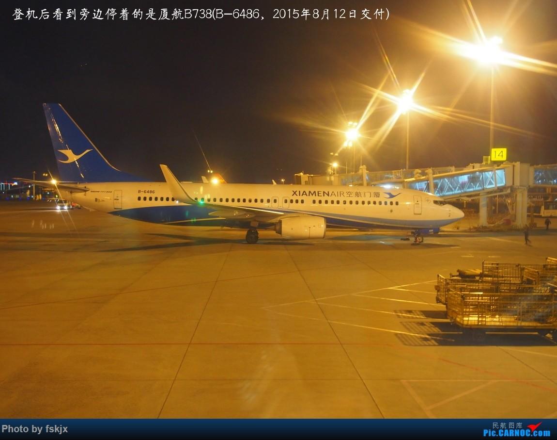 【fskjx的飞行游记☆57】飞越半个中国的周末旅行—呼和浩特·宜兴 BOEING 737-800 B-6486 中国呼和浩特白塔国际机场