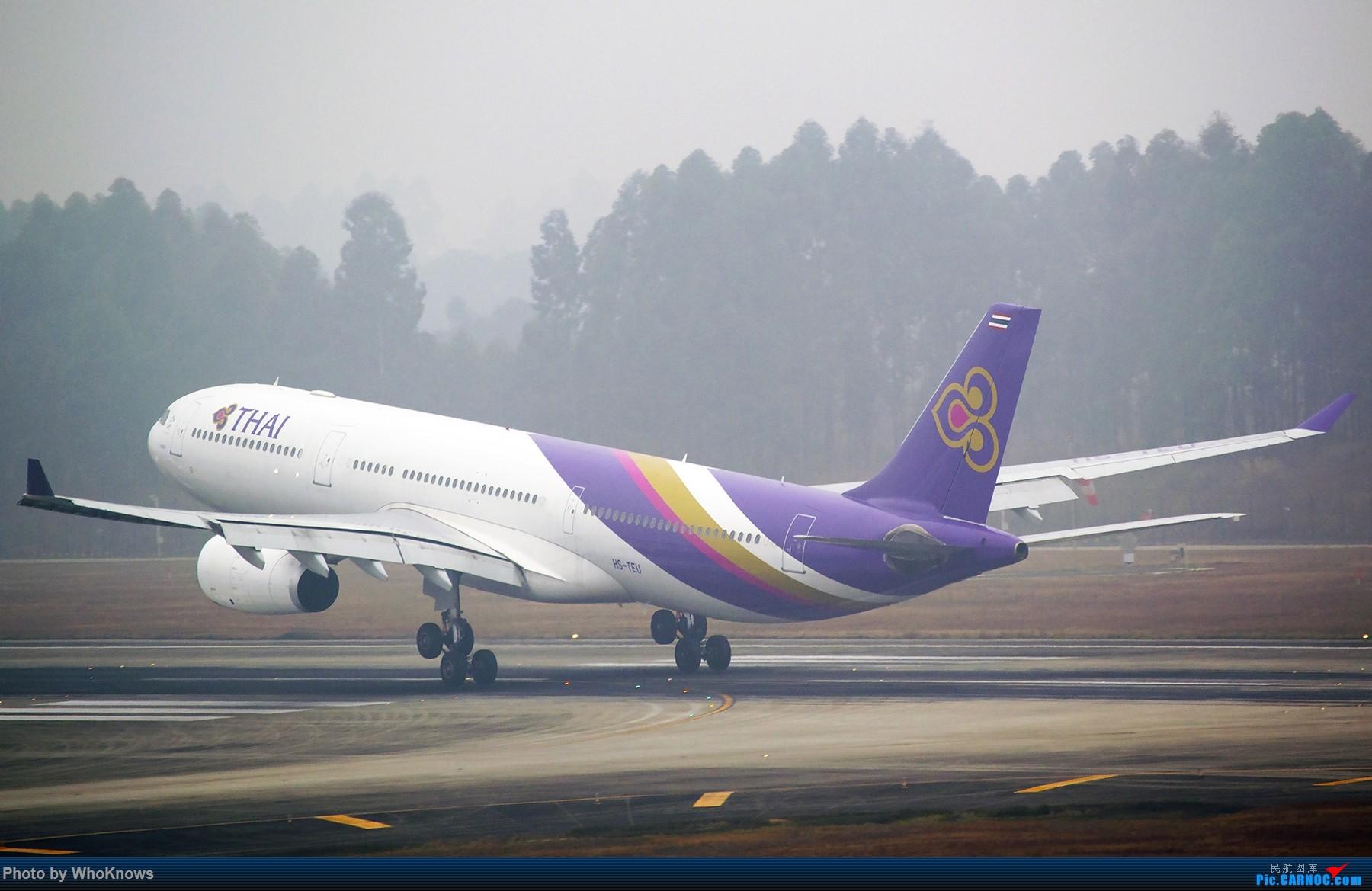 Re:[原创]大雾天气CTU。。。。 AIRBUS A330-300 HS-TEU 中国成都双流国际机场