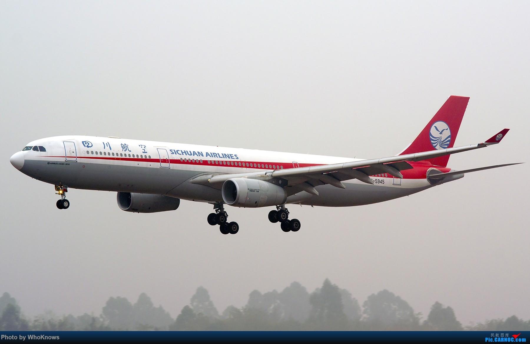 Re:[原创]大雾天气CTU。。。。 AIRBUS A330-300 B-5945 中国成都双流国际机场