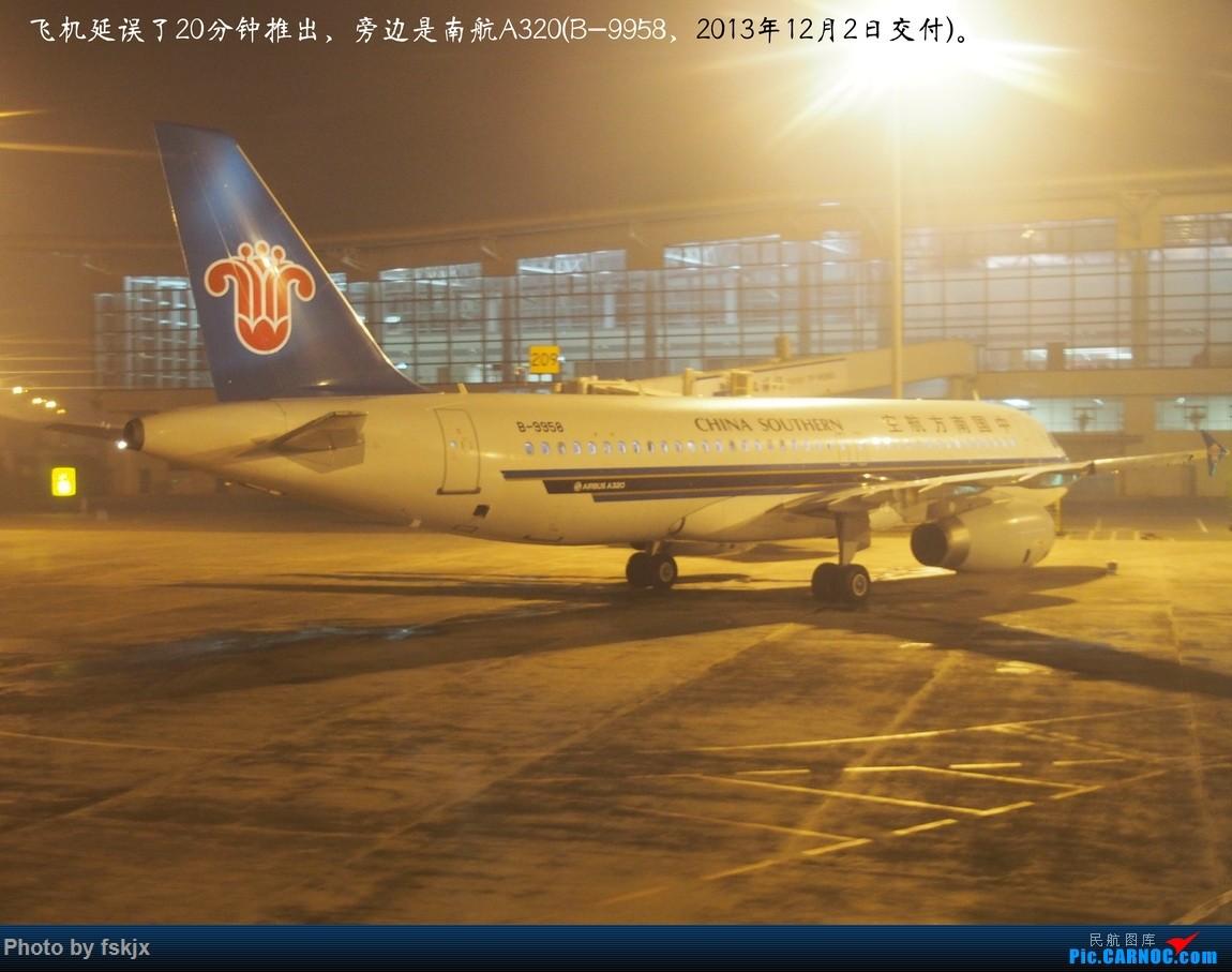 【fskjx的飞行游记☆57】飞越半个中国的周末旅行—呼和浩特·宜兴 AIRBUS A320-200 B-9958 中国石家庄正定国际机场