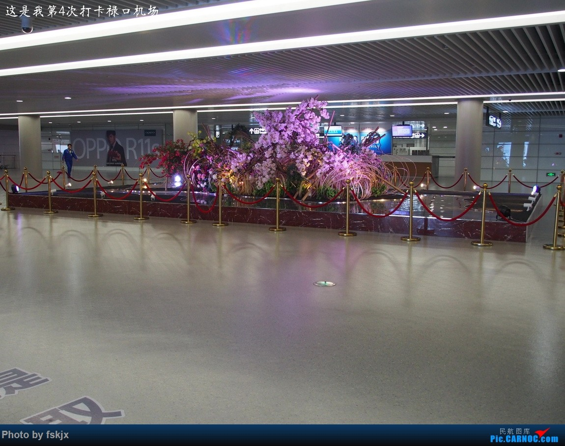 【fskjx的飞行游记☆57】飞越半个中国的周末旅行—呼和浩特·宜兴 AIRBUS A319-100 B-6463 中国南京禄口国际机场 中国南京禄口国际机场