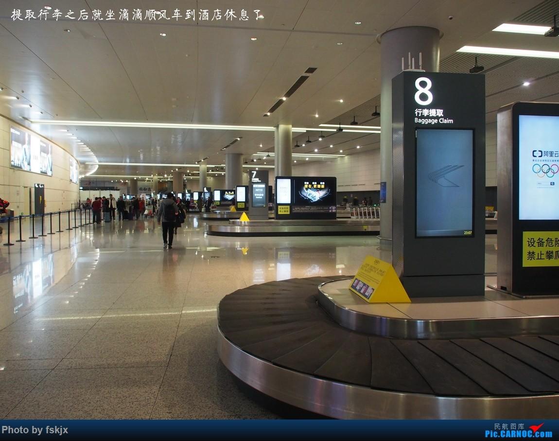 【fskjx的飞行游记☆57】飞越半个中国的周末旅行—呼和浩特·宜兴    中国南京禄口国际机场