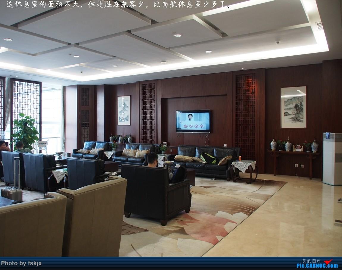 【fskjx的飞行游记☆57】飞越半个中国的周末旅行—呼和浩特·宜兴    中国杭州萧山国际机场
