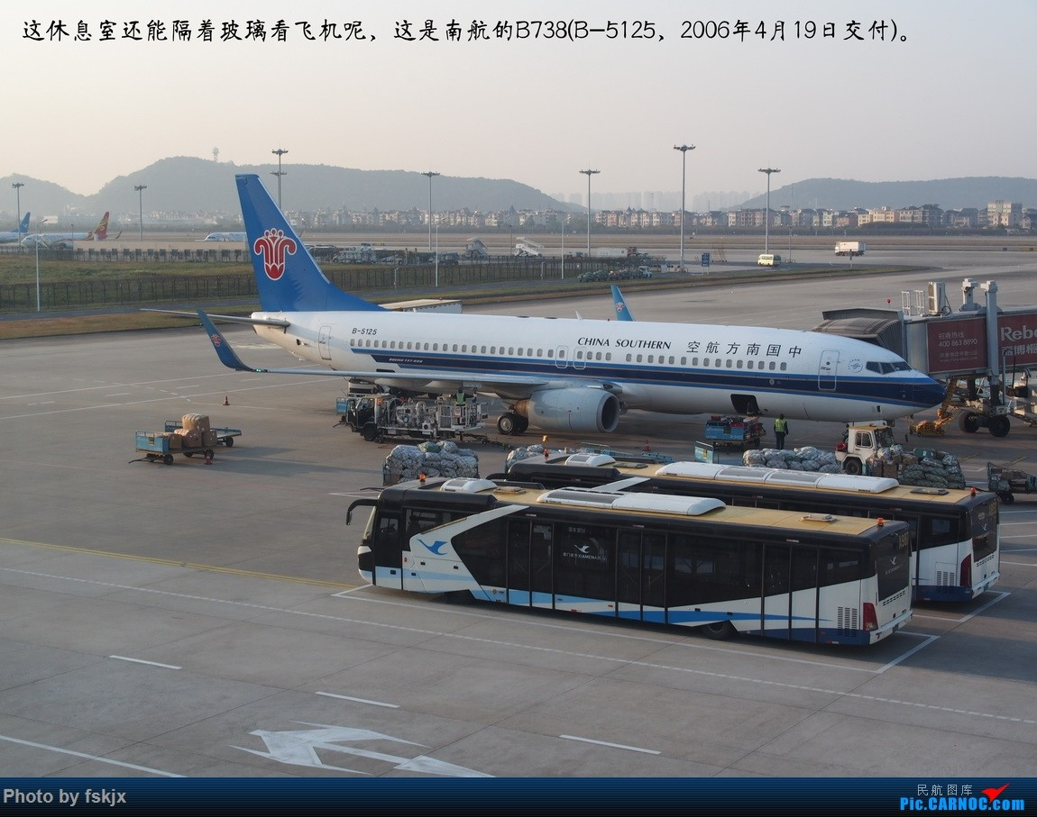 【fskjx的飞行游记☆57】飞越半个中国的周末旅行—呼和浩特·宜兴 BOEING 737-800 B-5125 中国杭州萧山国际机场