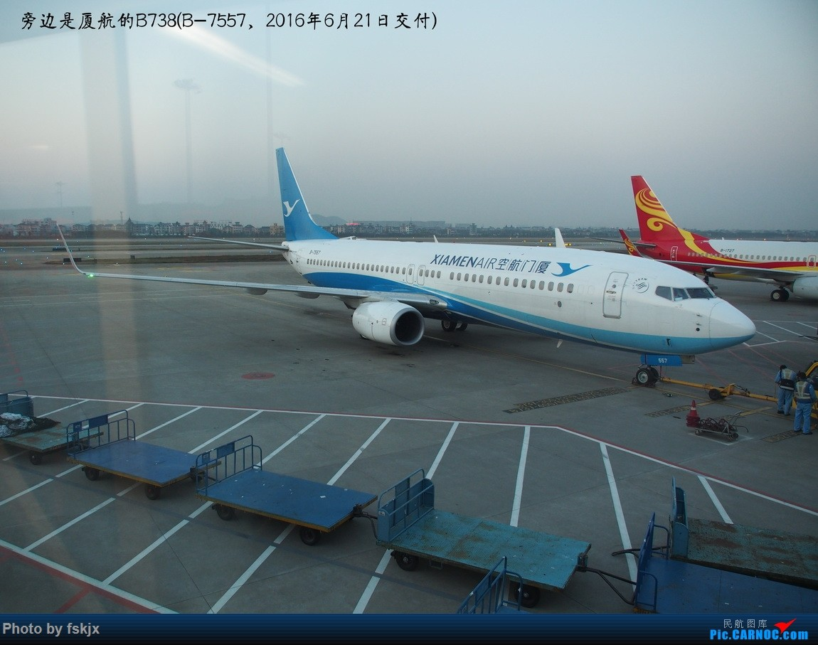 【fskjx的飞行游记☆57】飞越半个中国的周末旅行—呼和浩特·宜兴 BOEING 737-800 B-7557 中国杭州萧山国际机场