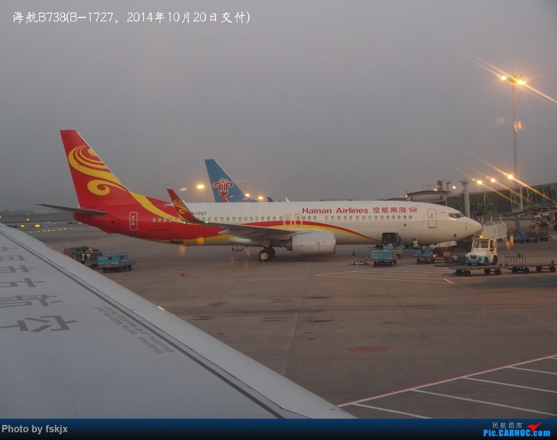 【fskjx的飞行游记☆57】飞越半个中国的周末旅行—呼和浩特·宜兴 BOEING 737-800 B-1727 中国杭州萧山国际机场