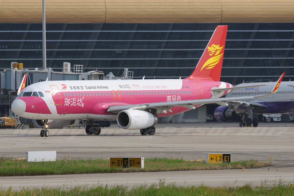 Re:【合肥飞友会】 AIRBUS A320-200 B-1621 中国合肥新桥国际机场