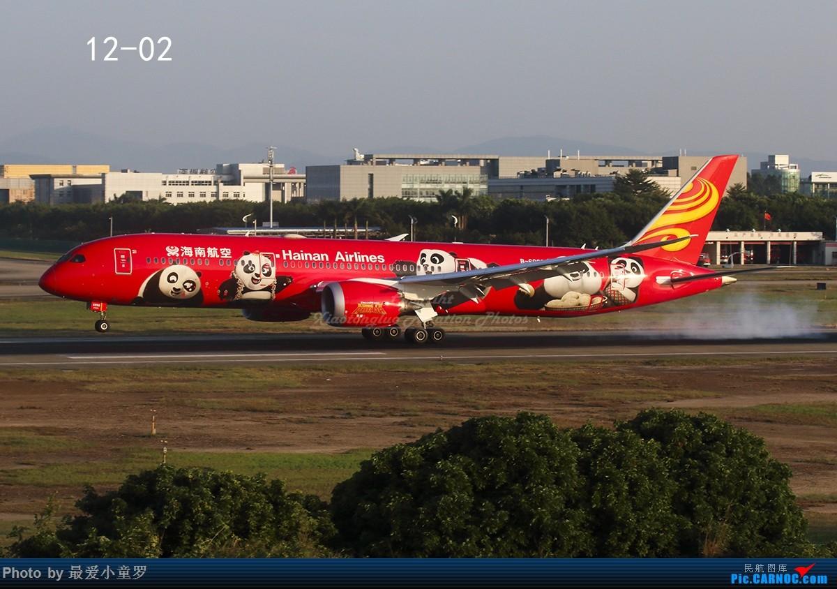 Re:[原创]小童罗的2017拍机年终总结 BOEING 787-9 B-6998 中国广州白云国际机场