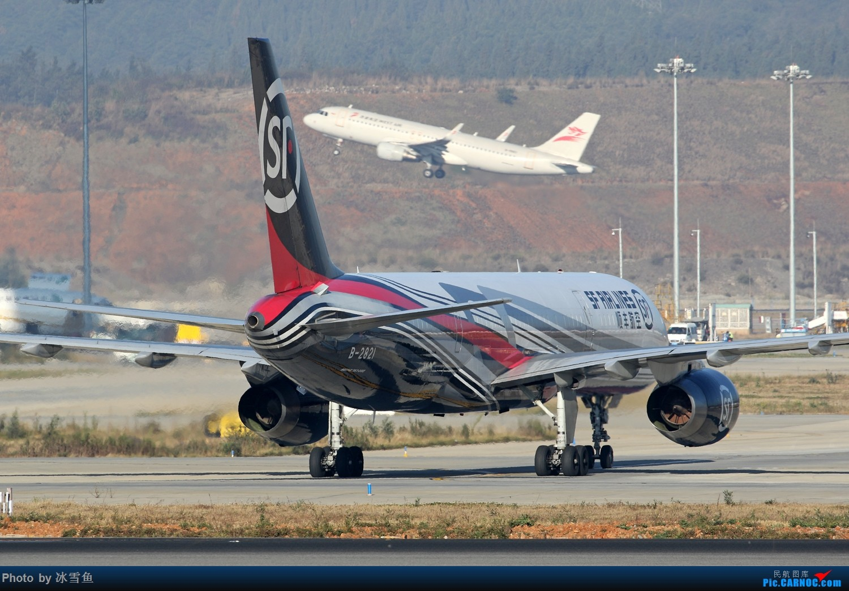 Re:[原创]【BLDDQ-昆明飞友会】发个帖——2017年的最后一天 BOEING 757-200 B-2821 中国昆明长水国际机场