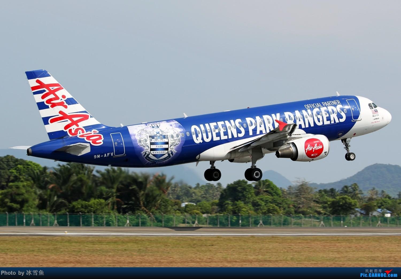 Re:[原创]【BLDDQ-昆明飞友会】发个帖——2017年的最后一天 AIRBUS A320-200 9M-AFV 马来西亚浮罗交怡机场