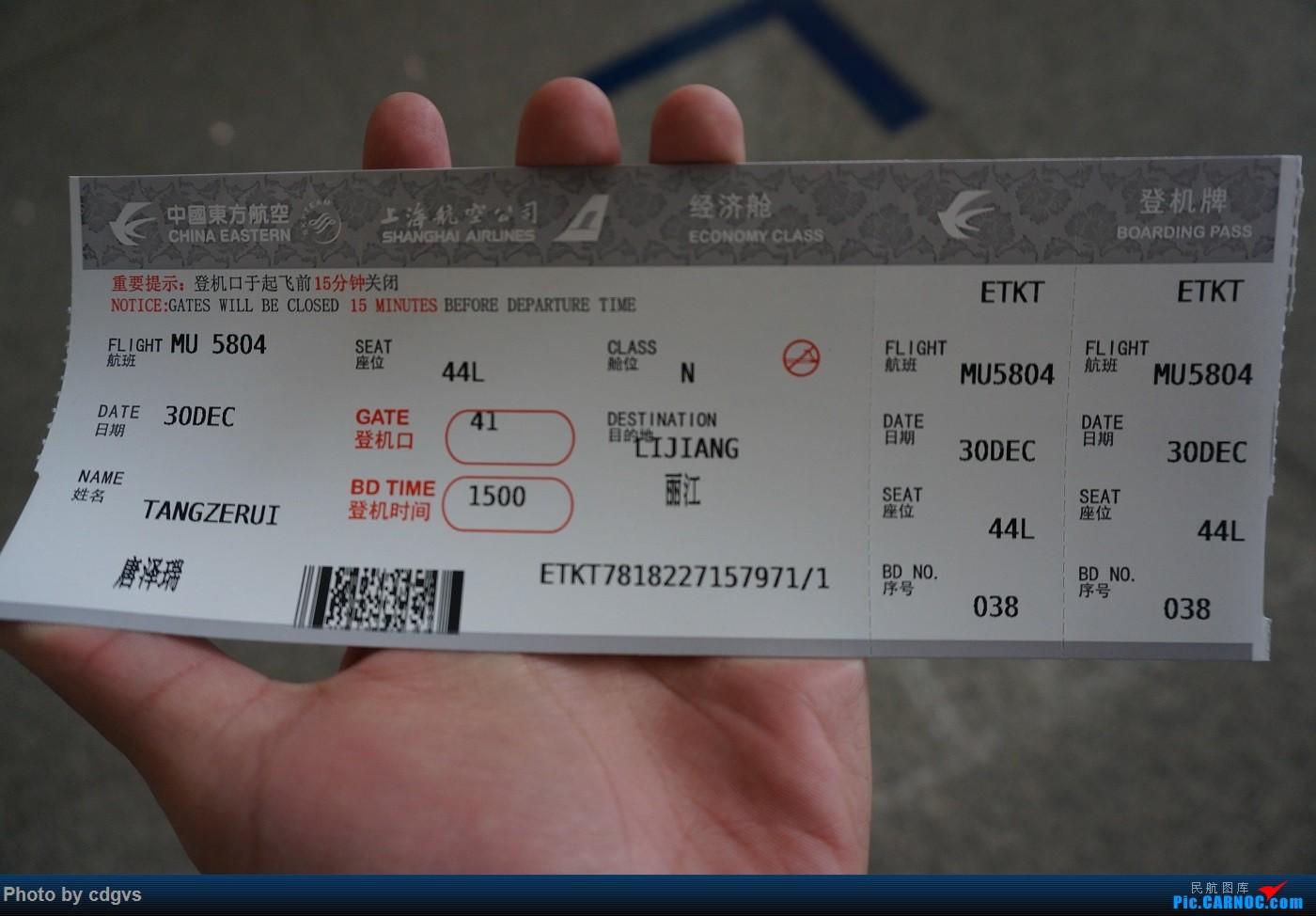 Re:[原创]KMG-LJG-KMG 东航&南航 省内刷航段,飞空客波音两种不同机型 AIRBUS A330-300 B-1059 中国昆明长水国际机场