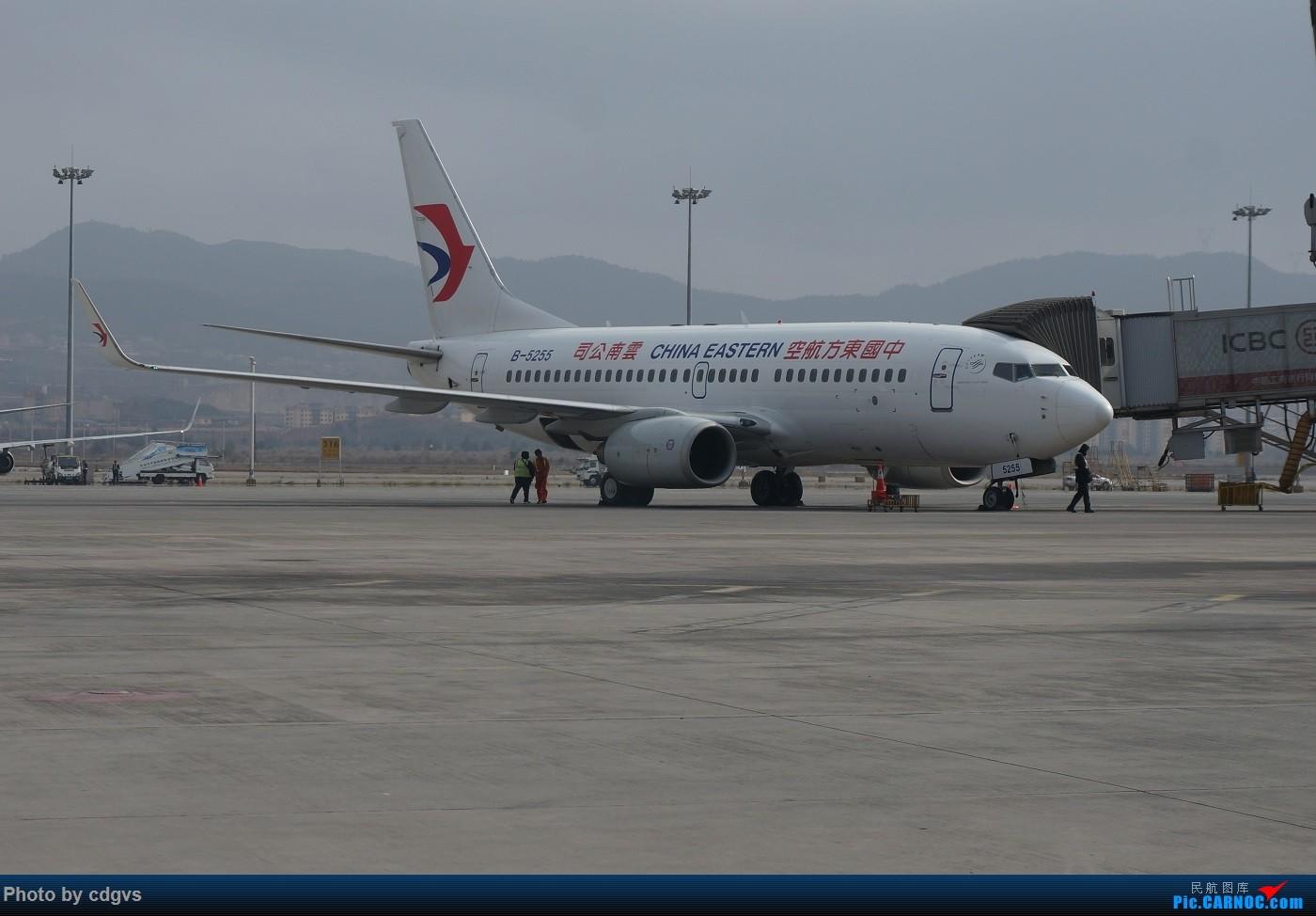 Re:[原创]KMG-LJG-KMG 东航&南航 省内刷航段,飞空客波音两种不同机型 BOEING 737-700 B-5255 中国昆明长水国际机场