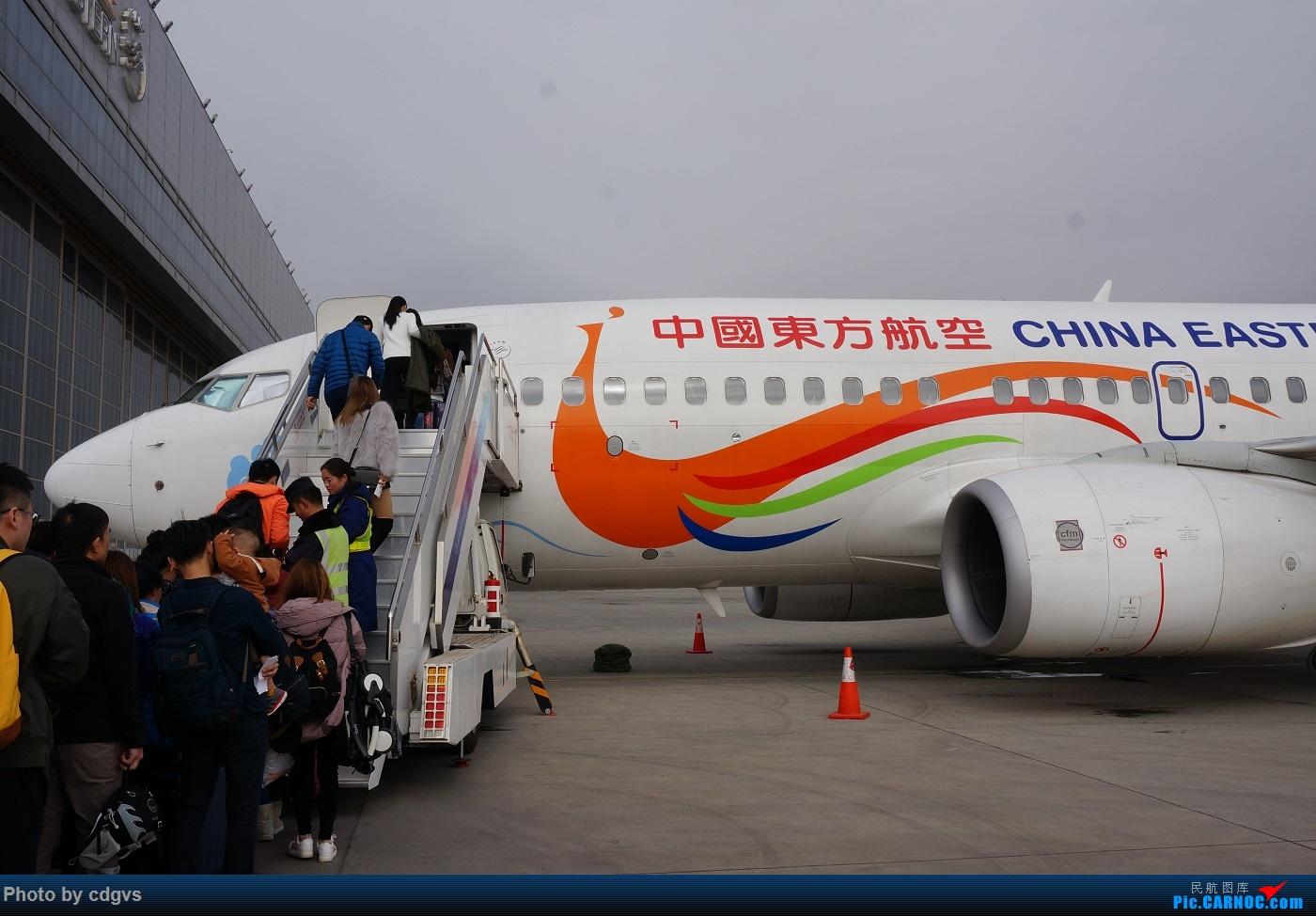 Re:[原创]KMG-LJG-KMG 东航&南航 省内刷航段,飞空客波音两种不同机型 BOEING 737-700 B-5828 中国昆明长水国际机场