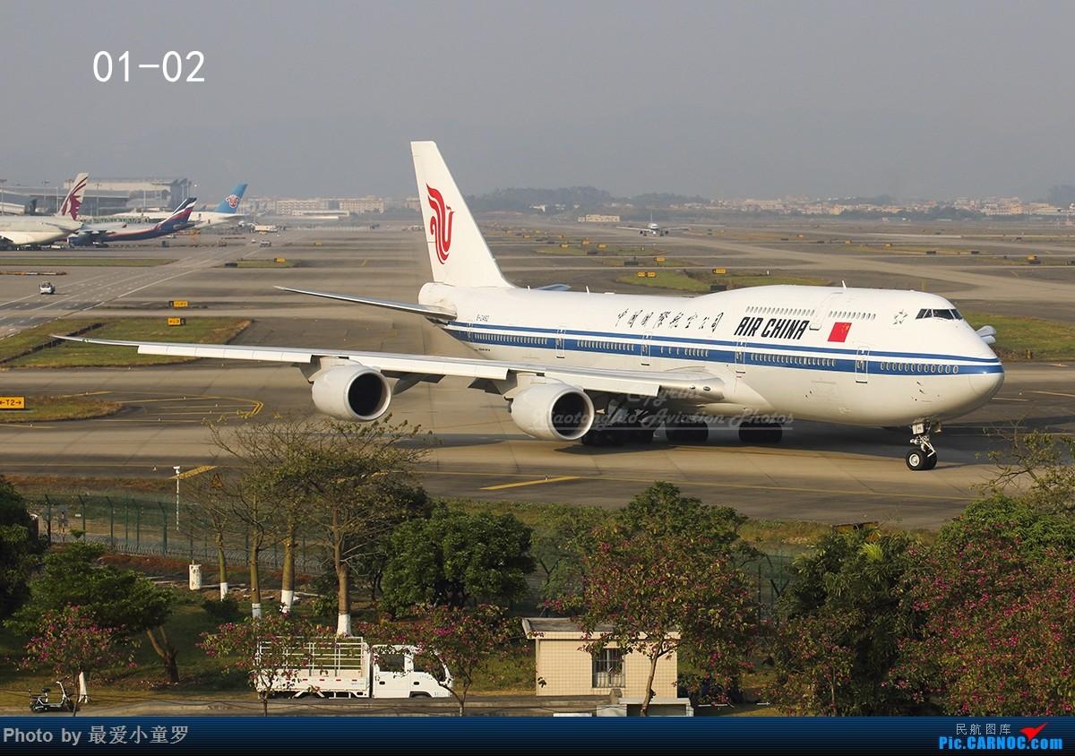 Re:[原创]小童罗的2017拍机年终总结 BOEING 747-8I B-2482 中国广州白云国际机场