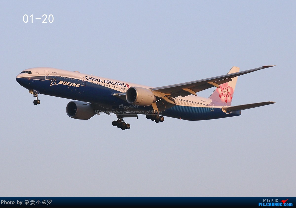 Re:[原创]小童罗的2017拍机年终总结 BOEING 777-300ER B-18007 中国深圳宝安国际机场